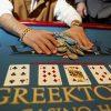 Manfaat Bermain Casino Poker Online